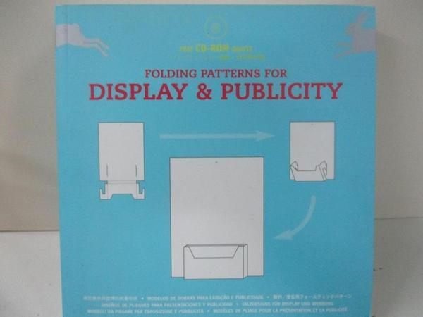 【書寶二手書T5/廣告_DYP】Folding Patterns for Display & Publicity_Pepin Press (EDT)