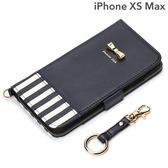 Hamee 日本 蝴蝶結皮革 iPhoneXS Max 側翻式 手機皮套 附吊飾 (條紋緞帶/藍色) 18ZFP06NV