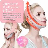日本瘦臉繃帶神器小v臉雙下巴提拉緊致塑形男女睡眠法令紋提升帶 曼慕衣櫃