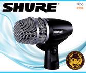 【小麥老師樂器館】SHURE PG56-LC 小鼓專用 動圈式 麥克風 高架鼓/筒鼓/打擊樂器專用 PG56