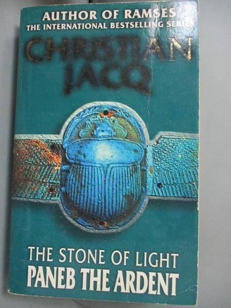 【書寶二手書T9/原文小說_CRQ】Paneb the Ardent_Christian Jacq