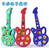 兒童寶寶多功能女孩動物音樂電子吉他帶12首童謠嬰幼兒樂器玩具花間公主YYS