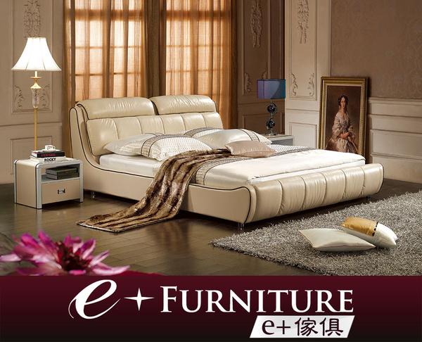 『 e+傢俱 』BB176 薇格 Vega 時尚簡約風格 現代雙人床 半牛皮質 6尺   5尺 床架 可訂做