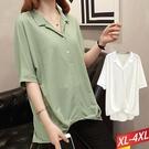 開襟翻領下擺造型收腰上衣(2色) XL-...