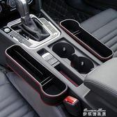 汽車用品置物盒車載座椅縫隙儲物盒車內多功能通用夾縫收納雜物箱   麥琪精品屋