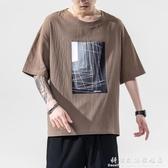 薄款印花亞麻短袖T恤男士夏季日系大碼潮流圓領棉麻寬鬆上衣體恤 科炫數位