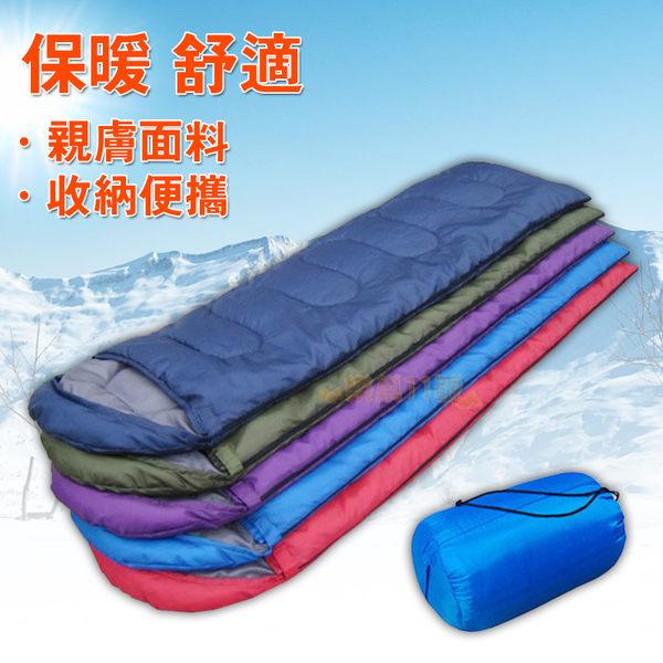 送收納袋!可折疊睡袋 露營睡袋 成人睡袋 室內 戶外 露營 輕巧 便攜式睡袋 隔臟羽絨棉睡袋