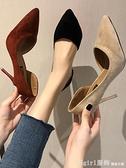 高跟鞋女2020新款春季性感超細跟網紅尖頭百搭韓版時尚少女單鞋潮 開春特惠