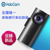 【Halocam】C1雙鏡頭行車紀錄器