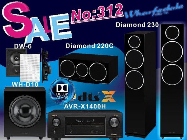 【5.1藍光劇院組合】日本 DENON AVR-X1400H + WHARFEDALE DIAMOND 230 / 現貨