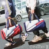 健身包 健身包女運動包潮男干濕分離訓練包大容量韓版手提網紅短途旅行包 爾碩