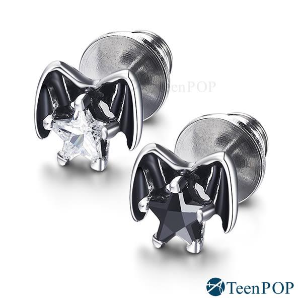 鋼耳環 ATeenPOP 翱翔星際 栓扣式 星星翅膀 兩面皆可戴 抗過敏鋼耳針*單邊單個價格*