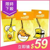 蛋黃哥 香香片(1片入) 多款可選【小三美日】$69