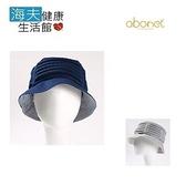 【海夫健康生活館】abonet 頭部保護帽 經典 漁夫款藍色