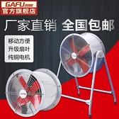 強力工業排氣扇管道式軸流風機高速排風扇廚房靜音抽風機12寸品質佳-- 易家樂