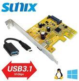 USB3.1 Type-C PCIe 1埠擴充卡(USB2311CC) SUNIX