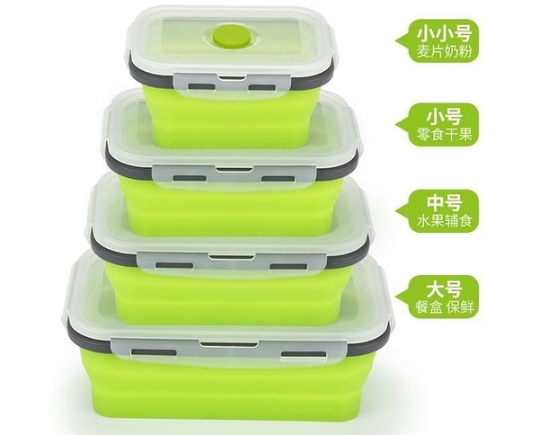 【SG180】伸縮折疊矽膠飯盒(4入) 野餐盒午餐盒便當盒耐高溫矽膠保鮮盒矽膠折疊飯盒 可微波爐