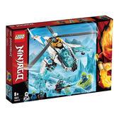 LEGO樂高 旋風忍者系列 70673 冰忍的直升機 積木 玩具