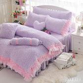 韓式公主風珊瑚絨四件套山羊絨床裙款冬季加厚保暖蕾絲花邊法蘭絨 js11073『Pink領袖衣社』