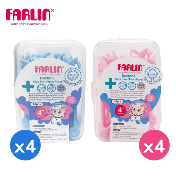 【FARLIN】兒童安全牙線 超值8入組(3M+)