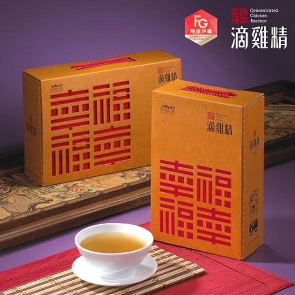 【南紡購物中心】【勤億】幸福滴雞精(20包/盒)