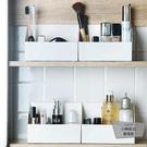 #女生必備#鏡柜化妝品收納盒桌面分格整理盒放口紅盒子【小檸檬3C】