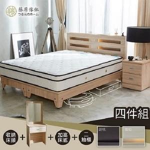 【藤原傢俬】四件式房間組(3層收納床頭+3分加高床底+2抽櫃+化妝台)雪松雙人