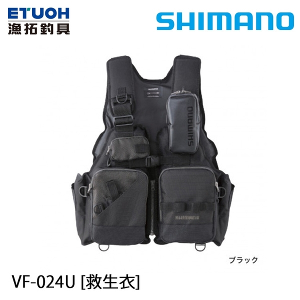 漁拓釣具 SHIMANO VF-024U #黑 [救生衣]