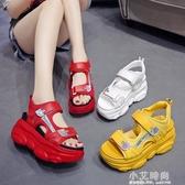 網紅運動涼鞋女仙女風夏2020新款歐洲站厚底高跟厚底楔形內增高鬆糕鞋【小艾新品】