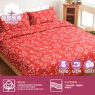 【永恆-紅☆台灣嚴選☆】100%精梳棉,雙人床包+被套四件組-『伊柔寢飾』