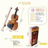 手工實木初學者兒童小提琴玩具高檔提琴可彈奏仿真樂器音樂演奏 小宅君