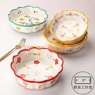 陶瓷水果沙拉盤創意可愛客廳家用零食盤子水果盤子【輕派工作室】