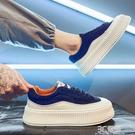 港風男鞋2021夏季新款厚底增高帆布鞋男潮流百搭青年學生休閒板鞋 3C優購