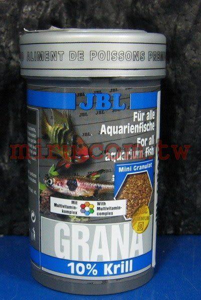【西高地水族坊】德國JBL 小魚燈科增色漢堡飼料(Grana)(含10%南極蝦)100ml