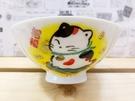 【震撼精品百貨】招財貓_招き猫~日本招財貓陶瓷碗/飯碗-黃#20500