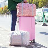 [超豐國際]旅行防水收納袋旅游整理袋拉桿箱裝衣服衣物的大袋子收納包