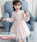 洋裝女童秋季公主裙新款兒童洋氣連身裙秋冬小女孩長袖裙子秋裝潮 快速出貨