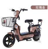 電動車踏板車成人電動自行車朗馬電動車電瓶電動車 LX 全館免運