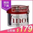 頂級美髮系列的FINO,給秀髮滿滿的奢華呵護!柔順亮澤極上髮質!