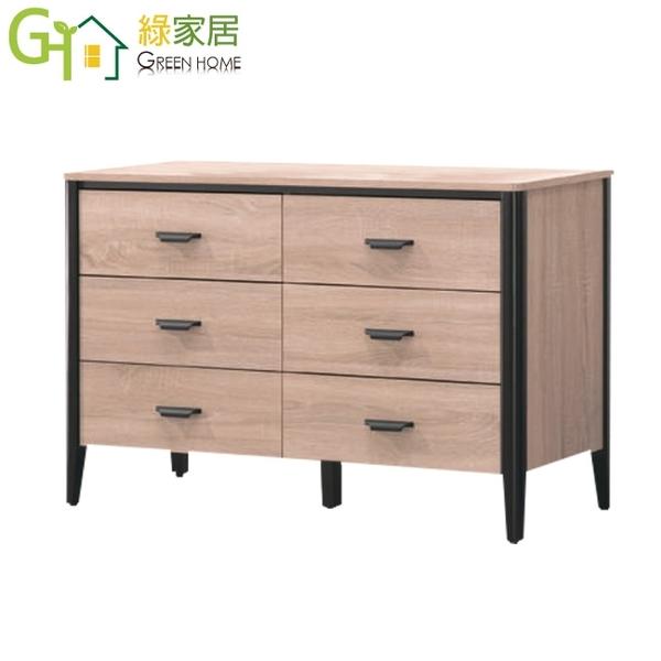 【綠家居】弗里敦 現代4尺木紋六斗櫃/收納櫃
