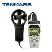 Tenmars泰瑪斯 多功能風速計 TM-412