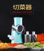 克歐克家用廚房多功能滾筒切菜器切絲切片芝士刨攪菜土豆絲刨絲器·Ifashion