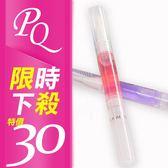 MDS 指緣油筆 5ml 多種香味隨機出貨 【PQ 美妝】