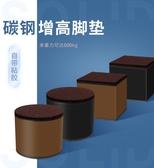 桌腳套碳鋼桌腳墊高床腳增高墊家具桌椅腳保護墊靜音耐磨桌子腿沙發腳墊交換禮物