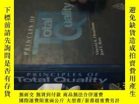 二手書博民逛書店PRINCLES罕見OF TOTAL QUALITY【24開硬精