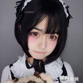 假髮姬髮式短髮齊劉海二次元cos日常Lolita可愛軟妹公主切短直髮 qf9651【黑色妹妹】