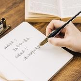本小姐 歐式復古蘸水筆 玻璃筆鋼筆 花體字體練字鋼筆套裝 【全館免運】
