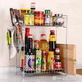 調料架子廚房調料瓶置物架雙層調味品收納架廚具用品儲物架家用2【帝一3C旗艦】YTL