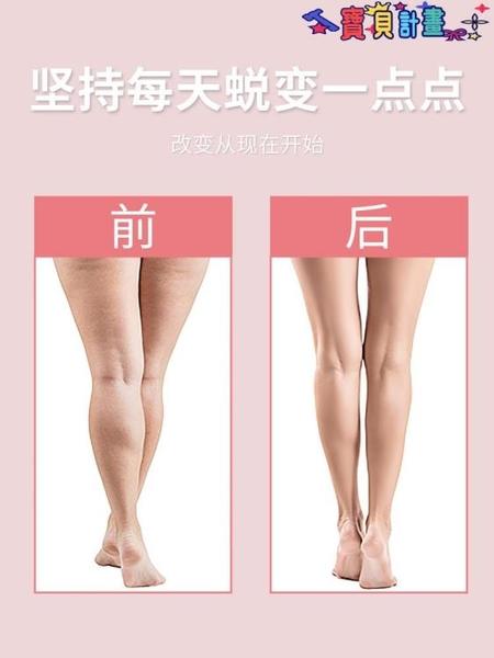 美腿機 盆底肌訓練器縮陰收緊美腿練臀翹臀神器瘦大腿夾內側漏尿產后收縮 寶貝計畫