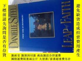 二手書博民逛書店DANIELLE罕見STEEL LEAP OF FAITHY3701 DANIELLE STEEL A Del